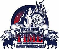 Time_logos